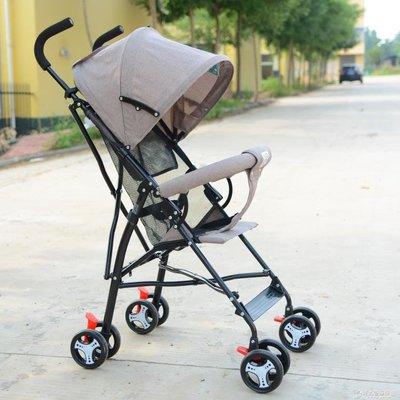 透氣嬰兒推車可坐可躺超輕便網狀兒童傘車...