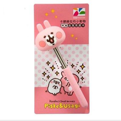 (現貨)卡娜赫拉的小動物 伸縮造型 悠遊卡