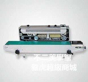【格倫雅】^封口機 印日期連續封口機 組裝封口工具 真空包裝60404[g-l-y86