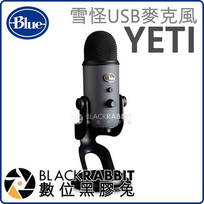 數位黑膠兔【 Blue YETI 雪怪 USB 麥克風 雅痞灰 】 直播 練唱 廣播 數位 錄音 收音 採訪 監聽 視訊