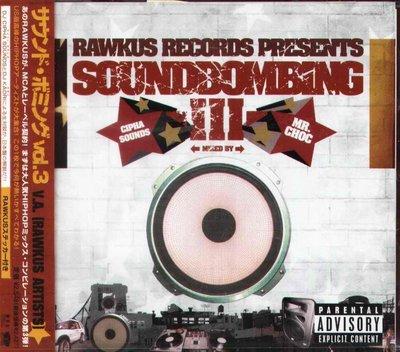 K - Soundbombing III - 日版 Zap Mama feat Common - NEW