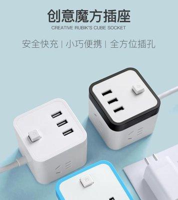 旅行多功能排插USB轉換插座旅游通用充...
