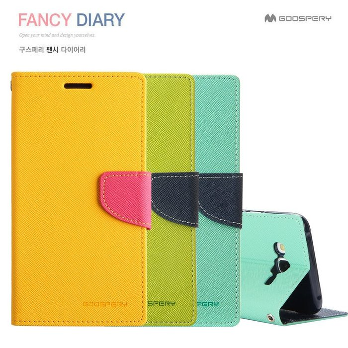 【手機殼 】Goospery Samsung 三星GALAXY J7 PRIME手機ON7