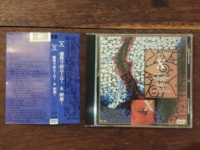 X JAPAN 1989.03.16 SHIBUYA KOHKAIDO, BLUE BLOOD TOUR, BAKUHATSU SUNZEN GIG