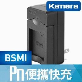 Kamera PN壁插式電池充電器Panasonic DMW-BLF19 DMW-BLF19E(PN089 [空中補給] 台北市