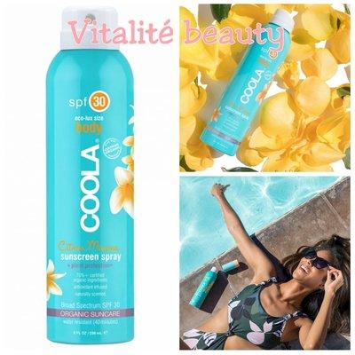 Coola Sport Spray SPF30 Citrus Mimosa有機防曬噴霧柑橘含羞草-清爽輕盈易吸收舒緩降紅妝前打底妝後使用Sunscreen防曬霜