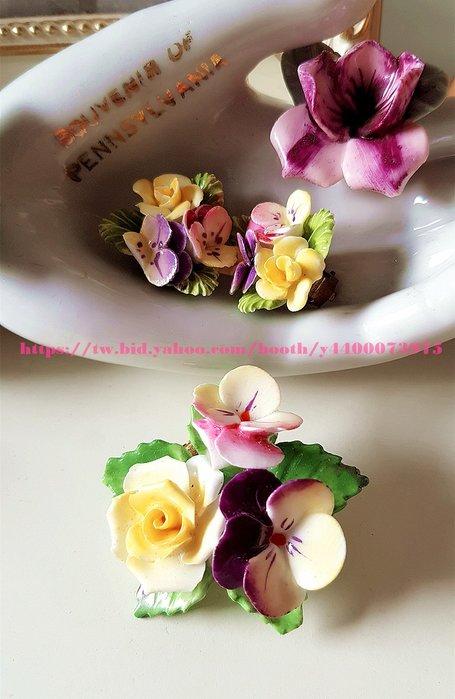 黑爾典藏西洋古董~英國England古瓷 陶瓷 搪瓷  花瓣  胸針/耳環套組~ Vintage 復古珠寶