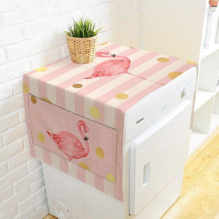 北歐風 夢幻粉 粉色系 乾衣機蓋布 防塵布 小冰箱蓋布 多功能蓋布 |悠飾生活|