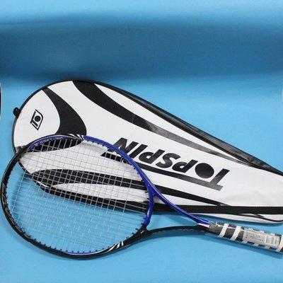 標準式網球拍 SM-1300-A 高密...