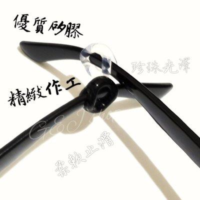 優質圓形防滑耳鉤🚴♂️24H內出貨🚴♂️眼鏡固定環眼鏡腳防滑套圓形耳勾耳掛固定眼鏡防掉矽膠鏡腳防過敏耳鉤