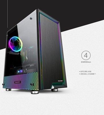 (高雄岡山便宜3C)ARGB炫彩電競遊戲主機帶競上陣I7-9700K+電競SSD+電競RTX2070獨顯+一鍵還原