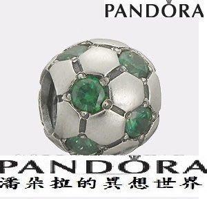 @ 潘朵拉的 異想世界 @ pandora @ 綠  足球 墜飾 790444CZB RETIRED 已絕版