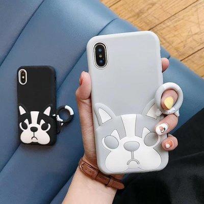 【無殼取代】蘋果 IPhoneX /XS/XR IPhoneXsMAX 6/7/8 鬥牛犬 指環掛飾 手機殼