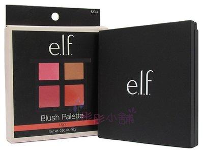 【彤彤小舖】e.l.f. Blush Palette 四色腮紅盤 16g 可修容輪廓 elf 型號83314 83315