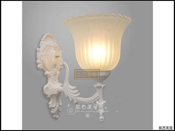 凱西美屋 白色瑪麗公主壁燈 裙擺燈罩 白色田園壁燈