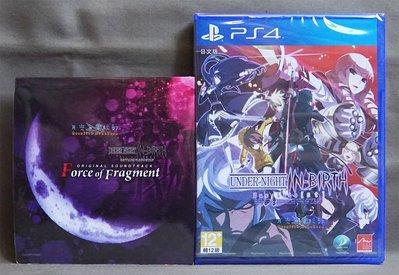【月光魚 電玩部】現貨全新 附預購特典CD PS4 夜下降生 Exe: Late[st] 亞版日文版