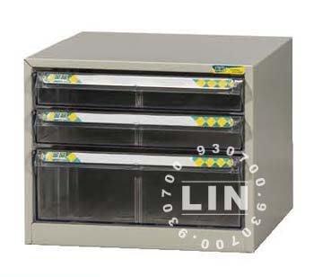 【品特優家具倉儲】961-05資料櫃效率櫃A4單排2小1中抽