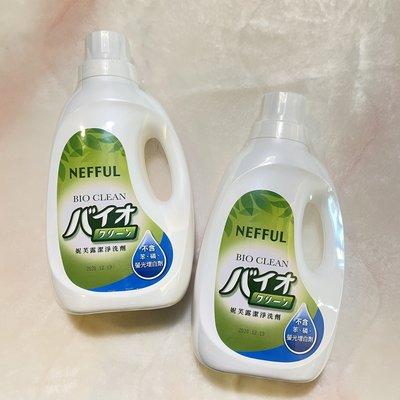 Nefful *防疫期間每日清洗很重要* 妮芙露負離子專用抗菌衣物洗劑 1200ml