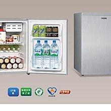 實用主張家電特賣-聲寶-71公升單門冰箱(SR-N07)-原廠福利品