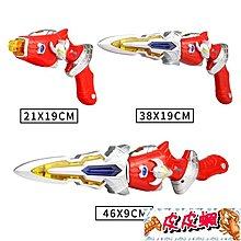 兒童奧特曼的武器玩具變形聲光槍劍大男孩變身奧特蛋卡片卡牌套裝【皮皮蝦】