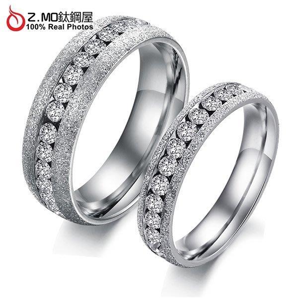 情侶對戒指 Z.MO鈦鋼屋 情侶戒指 滿鑽套戒 白鋼對戒 滿鑽對戒 水鑽戒指 閃亮水鑽 刻字【BKY359】單個價