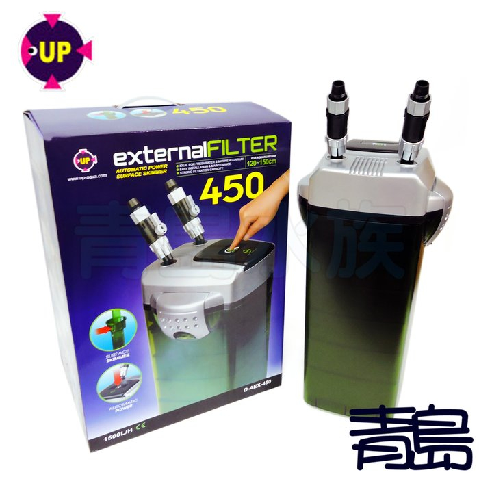 二月缺。青島水族。AEX-450台灣UP雅柏-除油膜電動過濾桶 外置圓筒 自動排氣 電動吸水 含濾材==1500L/H