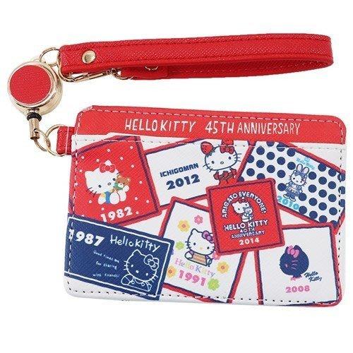45週年《現貨》日本三麗鷗正版 凱蒂貓 吊飾 票卡夾 票卡包 悠遊卡 證件票卡包 識別證吊飾 可伸縮長度