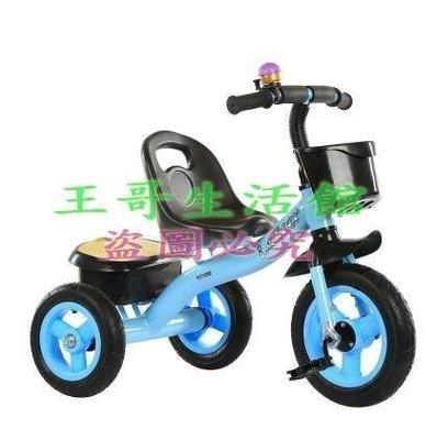 3491【新視界生活館】正品萊特爾兒童三輪車腳踏車2-5歲寶寶童車兒童自行車幼兒手推車【鈦空輪】【後筐藍】