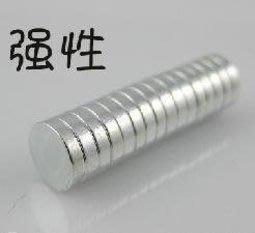 ☆追星☆ 89磁鐵 磁石耳環(1個)輕便式 耳飾DIY無耳洞耳環 耳夾 磁吸式耳環
