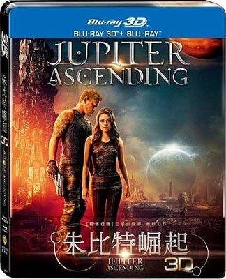 合友唱片 Jupiter Ascending 朱比特崛起 3D+2D 雙碟鐵盒版 藍光 BD 查寧塔圖 面交 自取