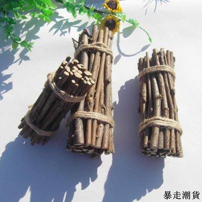乾花 園藝裝飾 diy裝飾 天然干樹枝木棒捆裝飾果樹枝美式鄉村柴禾DIY插花樹皮木棍松果
