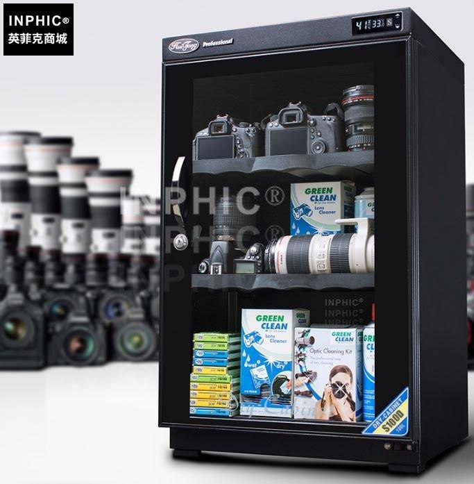 INPHIC-單反相機乾燥箱大款攝影攝像器材防黴除濕櫃 電子防潮箱-A款_S1879C