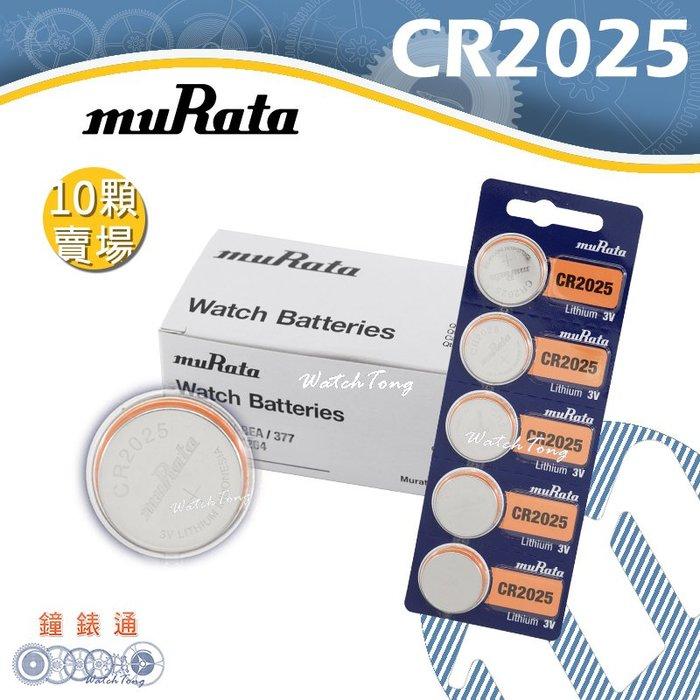 【鐘錶通】muRata(原SONY) CR2025 排裝10顆 3V ├鈕扣電池/手錶電池/水銀電池/鋰電池┤