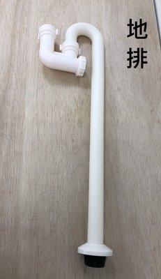 蝴蝶衛浴~附發票~台製ABS地上排水管.S型排水管.塑膠S排水管.排水管.