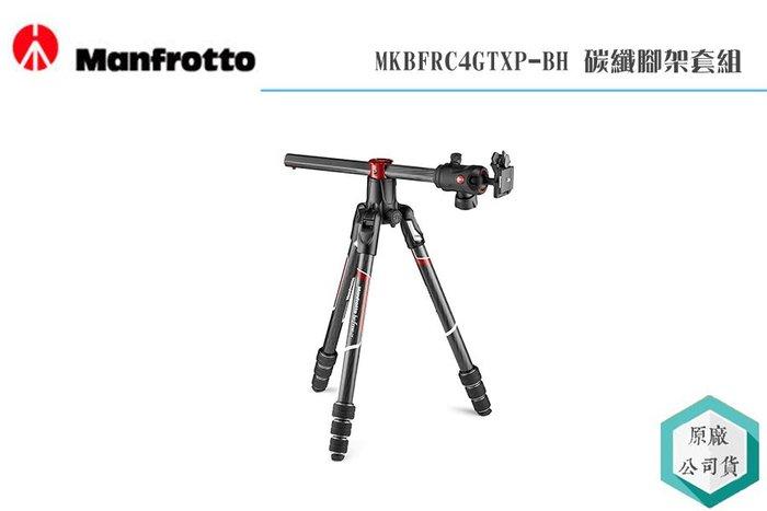《視冠高雄》免運 Manfrotto Befree GT XPRO 碳纖腳架套組 MKBFRC4GTXP-BH 公司貨