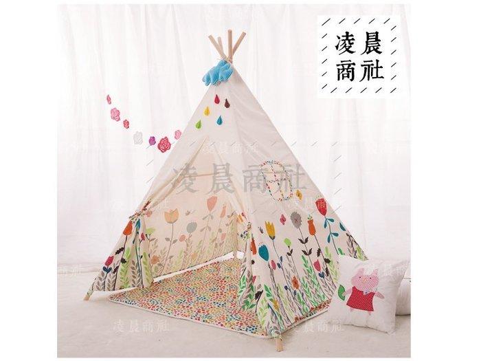 凌晨商社 //北歐設計 簡約 可愛 兒童房間布置 彩色花園 碎花拼布 花朵  四角 有窗 印地安兒童 遊戲帳篷