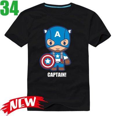 【美國隊長 Captain America】短袖超級英雄T恤(共6種顏色) 任選4件以上每件400元免運費!【賣場八】