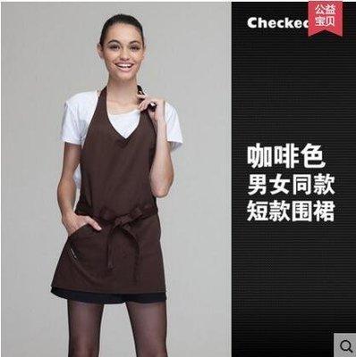 【優上】圍裙韓版工作服廚房做飯男女圍腰廚師咖啡店「短款」