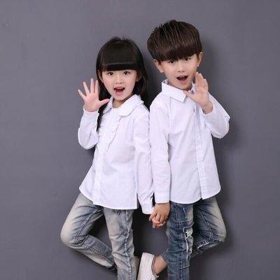 男童白襯衫短袖女童純白色襯衣男孩兒童裝純棉中大童白色表演校服