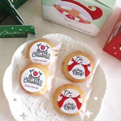 (3張共36枚)聖誕節紅色麋鹿彩色烘焙包裝貼紙塑料袋 曲奇餅乾盒裝飾封口貼布丁保羅瓶馬德蓮杯子蛋糕橢圓形 鹿角 耶誕禮物