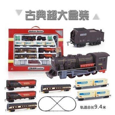 『無雙雜貨』奮發軌道玩具 9.4米軌道電動火車模型 托馬斯小火車玩具~CP免運