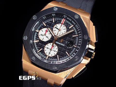 【永久流當品】愛彼 AP錶 Royal Oak 26401RO 皇家橡樹 26401 RO 玫瑰金 RXQ8362