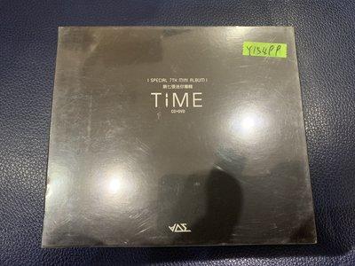 *還有唱片行*VAS / TIME CD+DVD 全新 Y15499