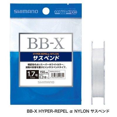 【NINA釣具】SHIMANO NL-I52Q BB-X HYPER-REPEL α 磯釣母線 150M 白色尼龍母線