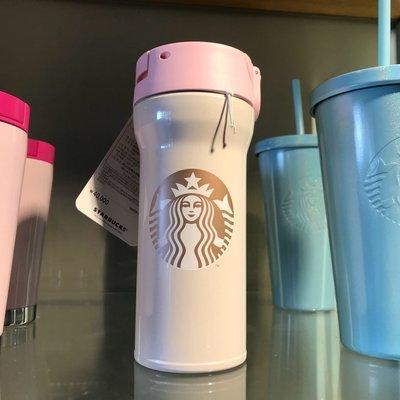 熱賣 韓國直購 2018 Starbucks 星巴克 360ML 粉色系列 不鏽鋼隨行杯 現貨(可旺角門市取貨)