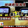 阿吉汽車大樓隔熱紙 3M建築專用隔熱紙P-18.NV-15.NV25.NV-35.RE20.RE-35.PR70. 一材150~250