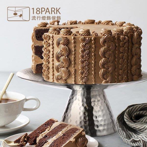 【18Park 】金屬光澤 Cake table [ SHOW檯 ]