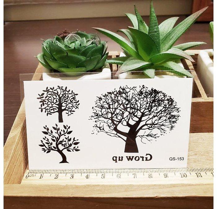 【萌古屋】】黑色樹枝 - 防水紋身貼紙刺青貼紙S-219