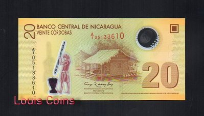 【Louis Coins】B120-NICARAGUA--2007尼加拉瓜塑膠鈔票20 Cordobas