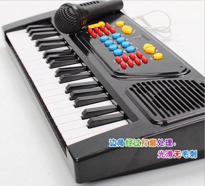 37鍵電子琴兒童玩具禮物嬰幼益智鋼琴初學男女孩1-2-3-6周歲寶寶14838 高雄市